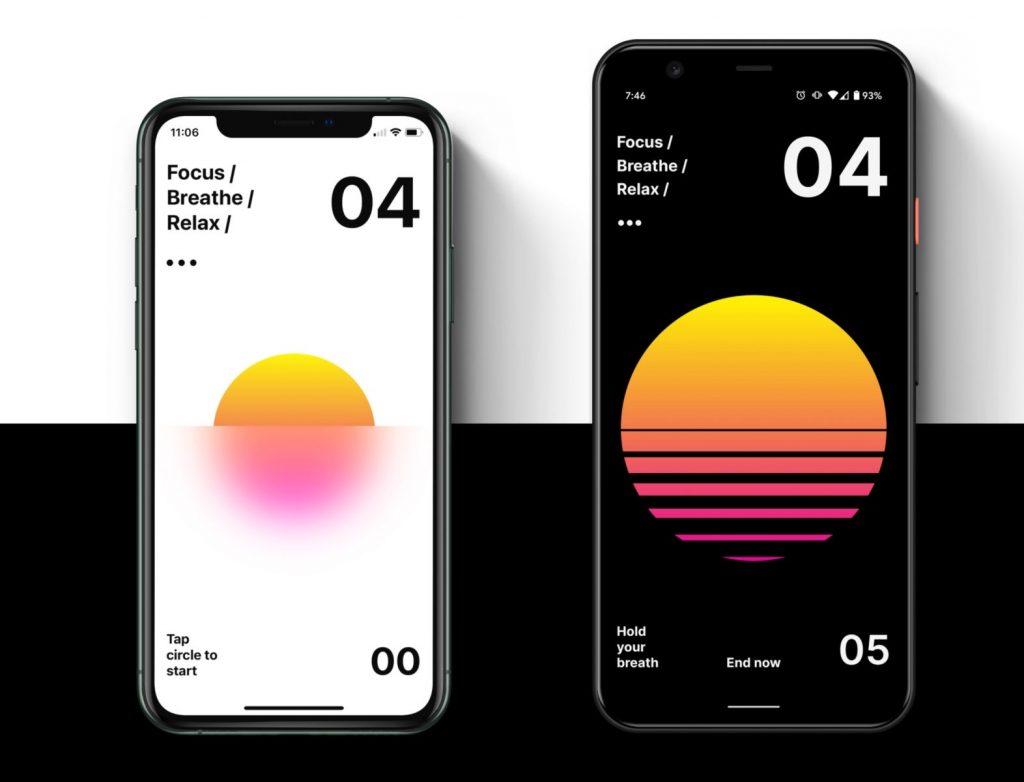 sun app design